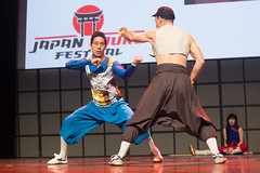 France Shaolin au Japan Tours Festival (Romain Gibier Photographe) Tags: france shaolin au japan tours festival couverture réalisé par wwwfacebookcomromaingibierphotographe dragon ball convention cosplay gong fu kunfu fight japanime canon 5d mk3 60d dx