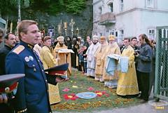 006. Consecration of the Dormition Cathedral. September 8, 2000 / Освящение Успенского собора. 8 сентября 2000 г