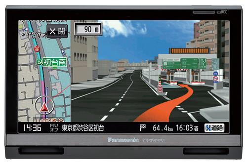 Panasonic Gorilla CN-GP600FVD / CN-SP605FVLの写真