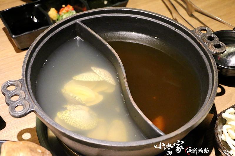 小當家海鮮鍋物18