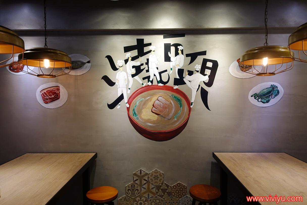 上海菜,台北,小菜,山頂餐廳,師大商圈,師大捷運站,張簡士揚,捷運美食,澆頭麵,貳頭堂 @VIVIYU小世界