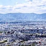 Panoramic View of Kyoto thumbnail