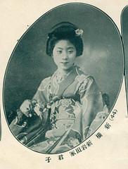 44 - Kimiko of Shinbashi 1908 (Blue Ruin 1) Tags: geigi geiko geisha shinbashi shimbashi hanamachi tokyo japanese japan meijiperiod 1908 kimiko