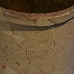 Salas V, VI y VII del Museo Arqueológico de Jerez thumbnail