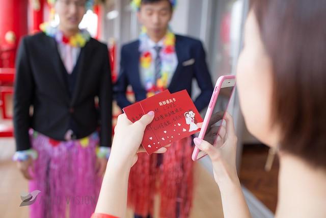 WeddingDay20161118_052