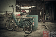 IMG_8233 (Edward Ha) Tags: sunset bicycle canon landscape hongkong outdoor   newterritories  yuenlong    laufaushan