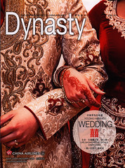 China Airlines Dinasty inflight magazine 2016 June (World Travel Library) Tags: chinaairlines 中華航空 dinasty inflightmagazine 2016 frontcover aviation world travel library center worldtravellib brochure papers prospekt catalogue katalog transport photos photo photograph picture image collectible collectors ads fluggesellschaften compagnie aérienne compagnia aerea légitársaság شركةطيران 航空会社 flug holidays tourism trip vacation photography pictures images collectibles collection sammlung recueil collezione assortimento colección online gallery galeria documents dokument wedding
