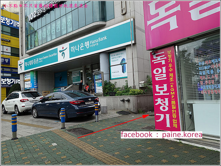 釜山西面Home Hotel (1).JPG