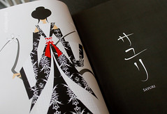 Book Oomiya - Os quimonos da era Heian para o séc. XXI ([ Edineide Oliveira ]) Tags: book moda tcc japonesa belasartes kimonos 2015 encadernação feitoamão projetoacadêmico projetoeditorial costurajaponesa encadernaçãoartesanal designdemoda costuraaparente atelieperfio perfio ateliêperfio jacquelineoomiya