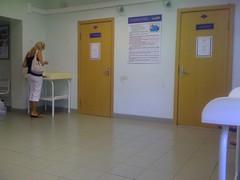 IMG_0793 (Бесплатный фотобанк) Tags: медицина поликлиника поликлиника82 россия москва