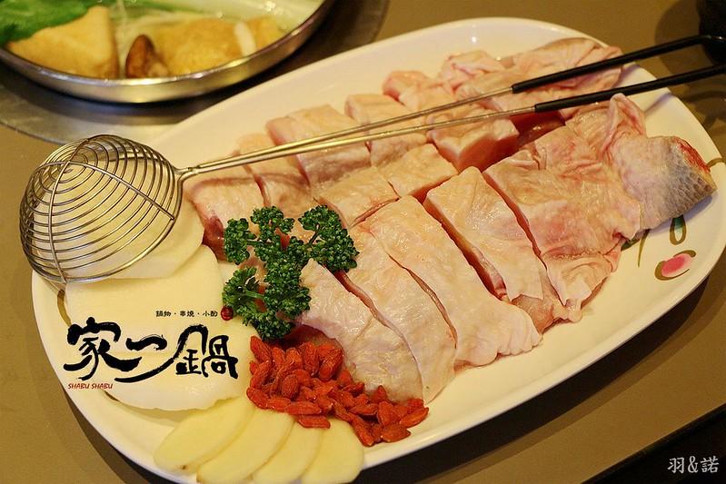 家一鍋鍋物串燒小酌店32