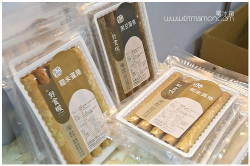 2016米榖雜糧56-1.jpg
