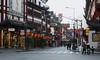 Early Morning (David_Brereton) Tags: canon canoneos400d canoneos shanghai puxi yuyuan china streetphotography cny lanterns architecture