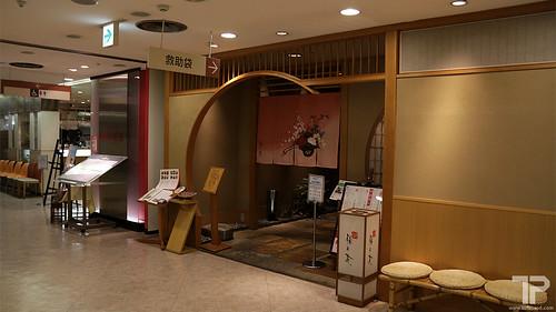 2014 Japan Trip Day 2