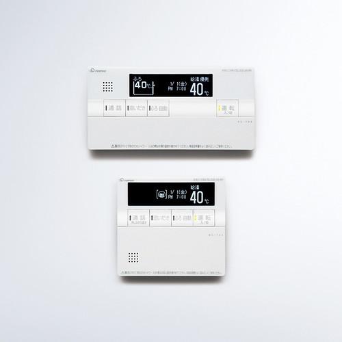 給湯機器リモコンFC-700,MC-700,SC-700シリーズの写真