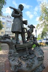 IMG_0469 (Juan R. Ruiz) Tags: tobolsk russia rusia trips siberia tyumenoblast canon sculptures sculpture monument canoneos60d canon60d town