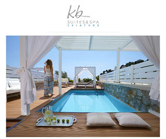 Private Watery Oasis (KassandraBayResort) Tags: private greece oasis experience spa kb skiathos suites watery sporades