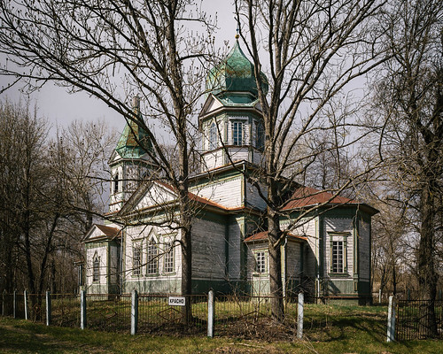 Chernobyl Exclusion Zone - Krasne Church