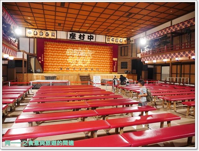 東映太秦映畫村.京都旅遊.主題樂園.時代劇.日劇仁醫image051
