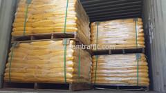 สีตีเส้นจราจรราคาถูกปริมาณ 33,000 กก. ส่งออกไปประเทศกัมพูชา