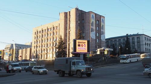 Электролаборатория - Барабухайка Липецк В072НХ48 ©  trolleway
