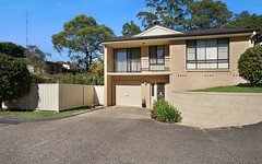 Unit 5/9-11 Edward Street, Charlestown NSW