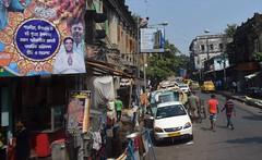 Kolkata streets 2 (victoriaei) Tags: india kolkata october streetscenes street people outdoors bengal autumn travel d5300 indianstreetphotography streetphotography asia nikon