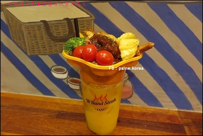 弘大W Hand Steak Seoul
