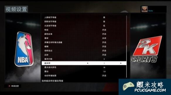NBA 2K16 LAG無法進入遊戲怎麼辦