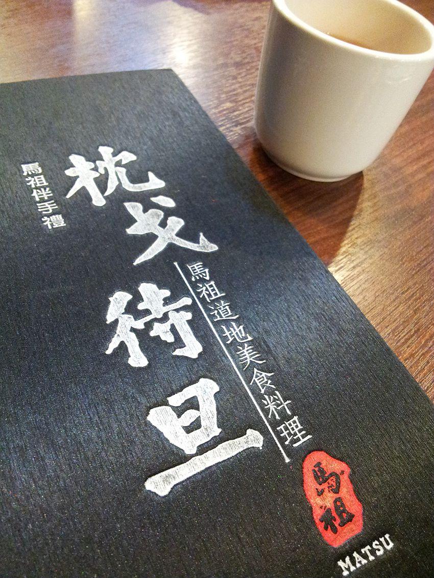 20151112_182121_副本