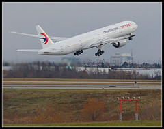 YYZ Pics Final-9 (Tom Podolec) Tags:  way this all image may any used rights be without reserved permission prior 2015news46mississaugaontariocanadatorontopearsoninternationalairporttorontopearson