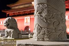 untitled-2063.jpg (minorshk) Tags: beijing chairmanmao china prc tiananmensquare night beijingshi cn