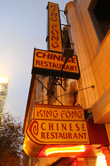 King Fong (Flint Foto Factory) Tags: old city travel school autumn urban fall classic sign night dinner restaurant evening cafe october midwest nebraska downtown neon king nocturnal dusk chinese entrance business delicious signage omaha intersection 12 315 fong 2015 farnam s16thst