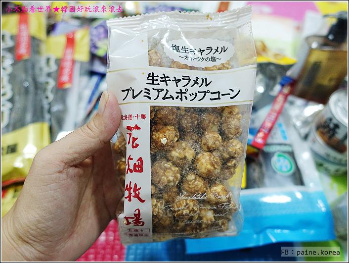 日本購物 (4).JPG