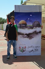 DSC_0987 (Al Ahliyya Amman University) Tags: university palestine president amman jo jordan memory land aau      ccbysa  ahliyya   balqa  alsaro