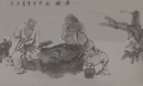 "Xiangqi - Representación de ámbitos Tao • <a style=""font-size:0.8em;"" href=""http://www.flickr.com/photos/30735181@N00/32481185576/"" target=""_blank"">View on Flickr</a>"
