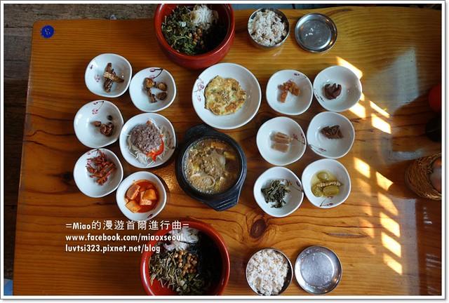 마니산산채비빔밥09