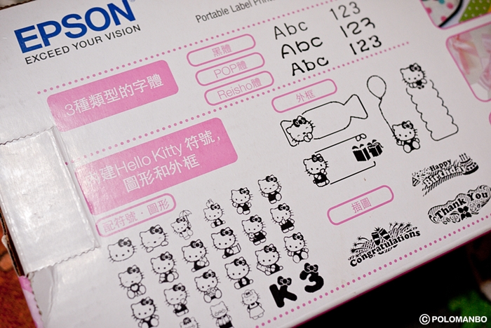 hello, kitty, epson, 標簽機 ,polomanbo