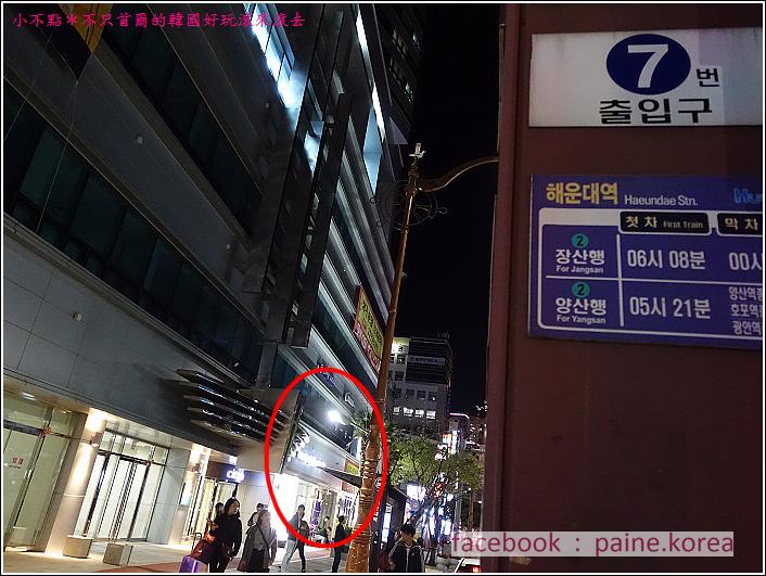 海雲台Citadines飯店 (34).JPG