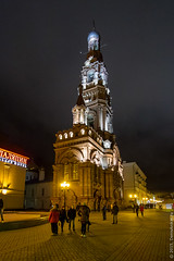 IMG_6486 (Denis Anikin) Tags: russia ru kazan ночь город церковь казань баумана respublikatatarstan