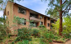 19/44 Khartoum Road, Macquarie Park NSW