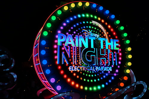 "Paint the Night Drum • <a style=""font-size:0.8em;"" href=""http://www.flickr.com/photos/28558260@N04/20500828990/"" target=""_blank"">View on Flickr</a>"