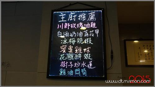 川郎活蟹10.jpg