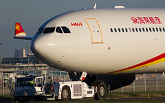 CHH 8117, delivery flight waving wings just after take off, November 27th, 2015 B-8117 Hainan Airlines Airbus A330-343 - cn 1677 (Flox Papa) Tags: sky sol plane wings aircraft ground engines planes toulouse blagnac spotting tls aviones avions fuselage poteur lfbo
