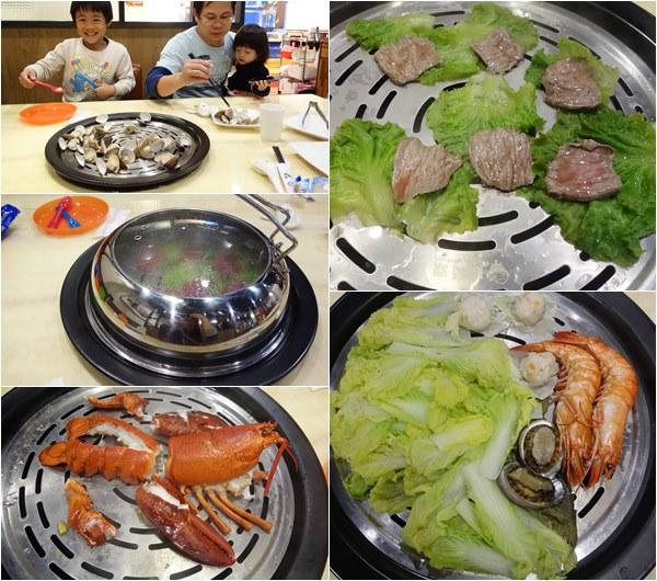 海之味-海の味蒸氣養生料理 (14).jpg