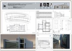 201415_OASA_9_SP2_Arhitektonske_konstrukcije_18