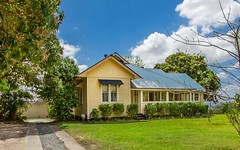 # 708 Dunoon Road, Tullera NSW