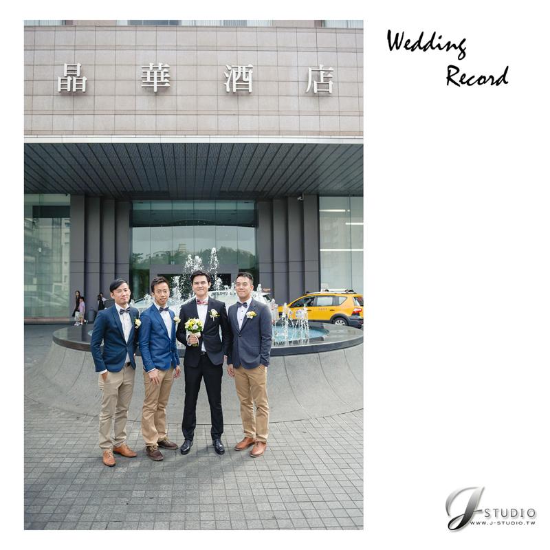 晶華婚攝,晶華酒店,晶華婚宴,新秘函師 ,婚攝小勇,台北婚攝,紅帽子工作室-0008