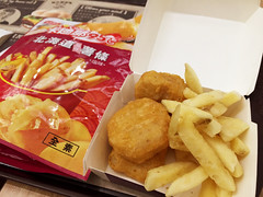 Customised Fast Food (Jerry (jerrywongjh)) Tags: hongkong mcdonalds fries  nuggets mcdonald