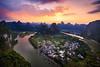 'Lost around the Karsts' (Castelaze_Studio) Tags: china xingping karst guilin yangshuo yongshuo chine asia sunset sunrise mountains peak summit lao zhai laozhai stairs landscape li river canon castelaze asiatrip
